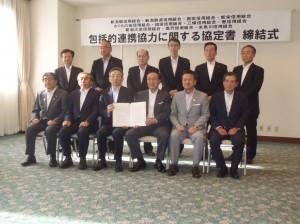 県内11信用組合理事長