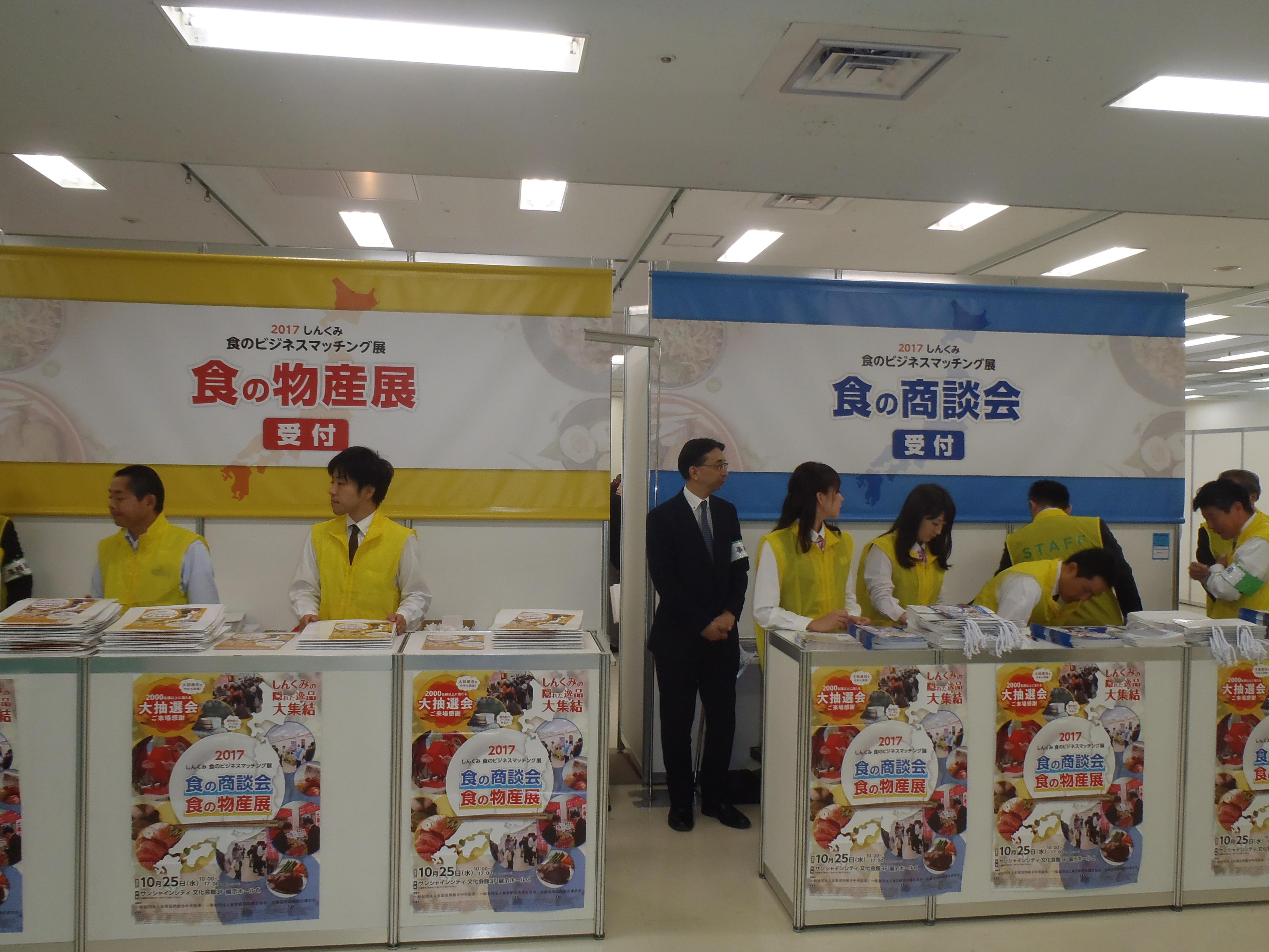 トピックス   新潟県信用組合協会